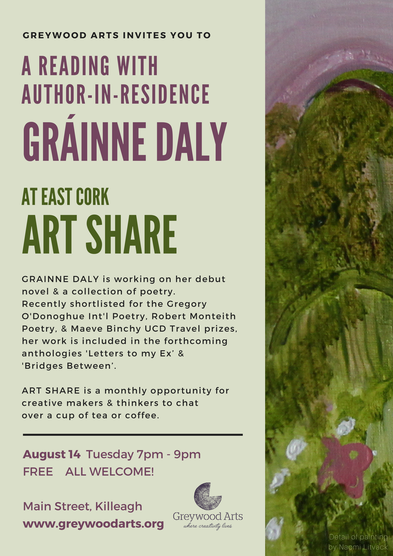 Art Share - Aug